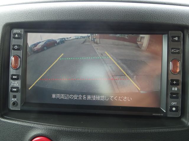 駐車時に後方を映してくれるバックカメラ♪駐車が苦手な女性に嬉しい装備ですね☆