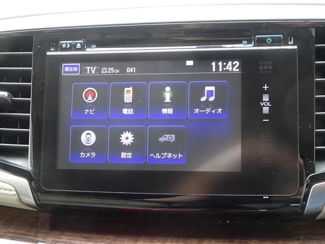 Bluetooth音楽でスマホの音楽を車内で楽しめます♪DVDビデオ再生・フルセグTVも視聴可能です☆