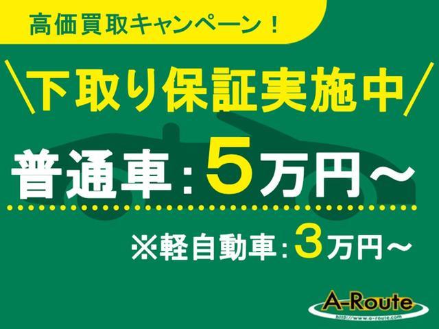 自然吸気エンジンの傑作ともいわれるVQ37VHRエンジン搭載!低回転時の太いトルクと高回転時の甲高いエンジン音がたまりません♪カタログ値333馬力のハイパワーエンジンを存分にお楽しみください☆