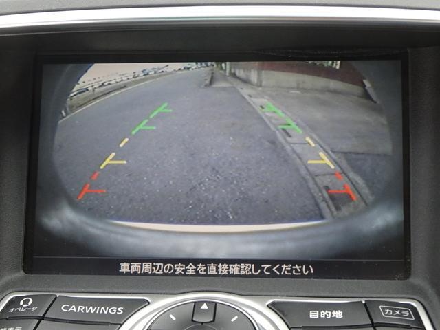 後退時に後方の距離感がつかめない時ありますよね?バックカメラがあれば距離感がバッチリつかめちゃいます!車庫入れや駐車が苦手な方はご安心ください☆