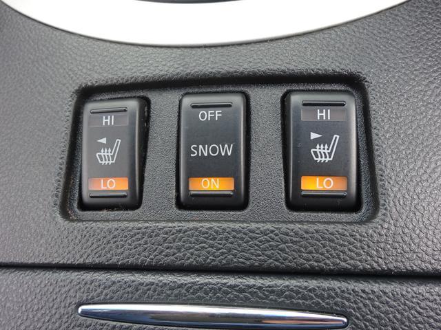 寒い日に優しく体を温めてくれるシートヒーター♪積雪時や滑りやすい路面状況ではSNOWモードがスリップするのを防いでくれます☆