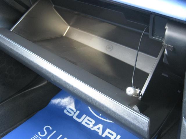 「スバル」「XV」「SUV・クロカン」「埼玉県」の中古車13