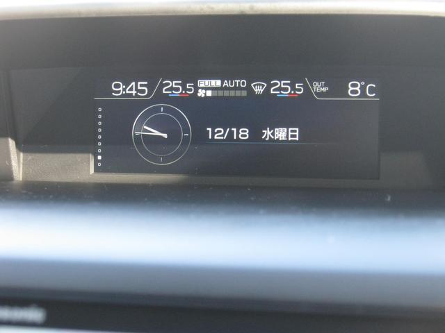 「スバル」「XV」「SUV・クロカン」「埼玉県」の中古車14