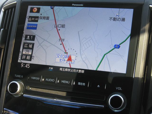 「スバル」「XV」「SUV・クロカン」「埼玉県」の中古車15