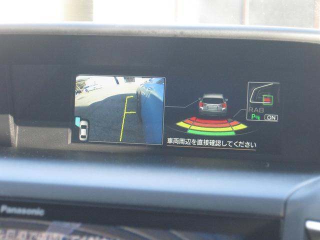 「スバル」「XV」「SUV・クロカン」「埼玉県」の中古車17