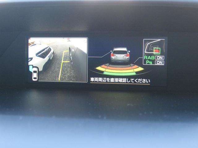 「スバル」「インプレッサ」「コンパクトカー」「埼玉県」の中古車15