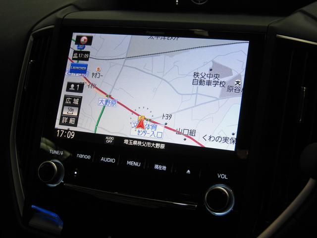 「スバル」「フォレスター」「SUV・クロカン」「埼玉県」の中古車14