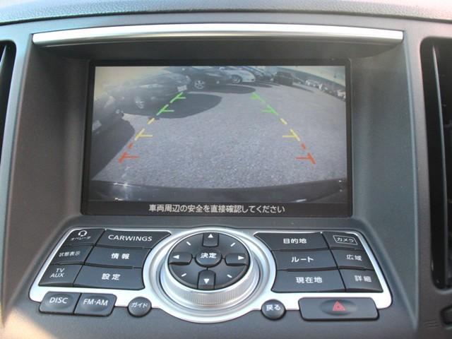 日産 スカイライン 250GT SR HDDナビ Bモニ 純正AW スマート