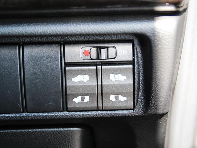 ホンダ エリシオン GエアロHDDナビパッケージ 両側電動ドア