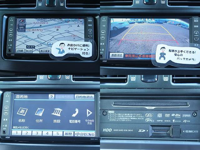 トヨタ マークXジオ 240 純正HDDナビ TV Bカメラ スマート