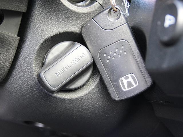 ホンダ フィット RS ファインスタイル 純正ナビ 社外17AW 車高調