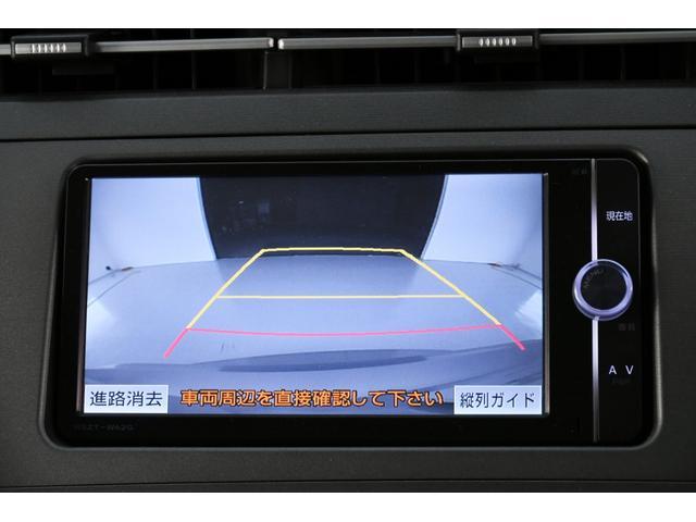 初めてのお車でも安心のバックカメラ付きです♪安心して駐車ができる嬉しいアイテムです♪