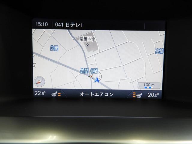 「ボルボ」「ボルボ V60」「ステーションワゴン」「埼玉県」の中古車24
