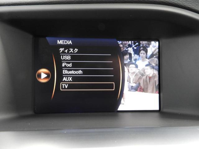 「ボルボ」「ボルボ V60」「ステーションワゴン」「埼玉県」の中古車25