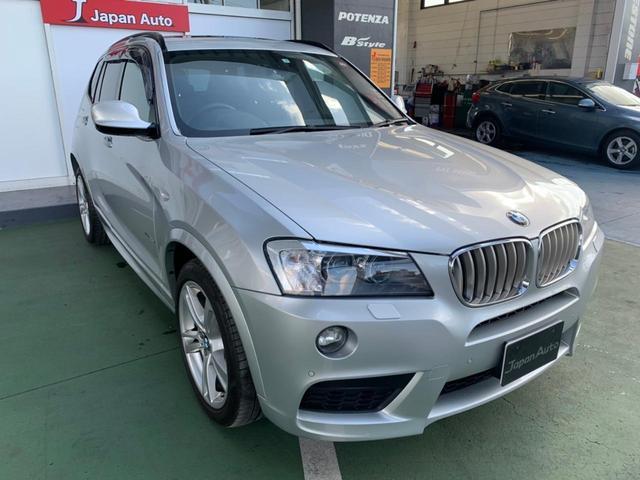 「BMW」「X3」「SUV・クロカン」「埼玉県」の中古車3