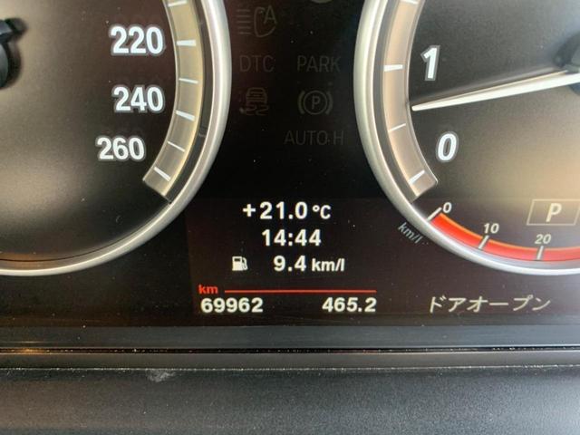 「BMW」「X3」「SUV・クロカン」「埼玉県」の中古車27