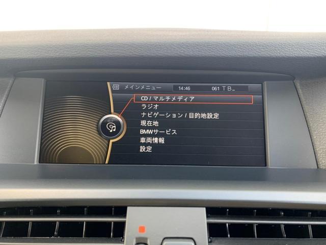 「BMW」「X3」「SUV・クロカン」「埼玉県」の中古車32