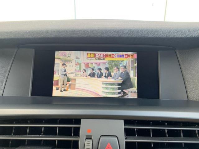 「BMW」「X3」「SUV・クロカン」「埼玉県」の中古車34