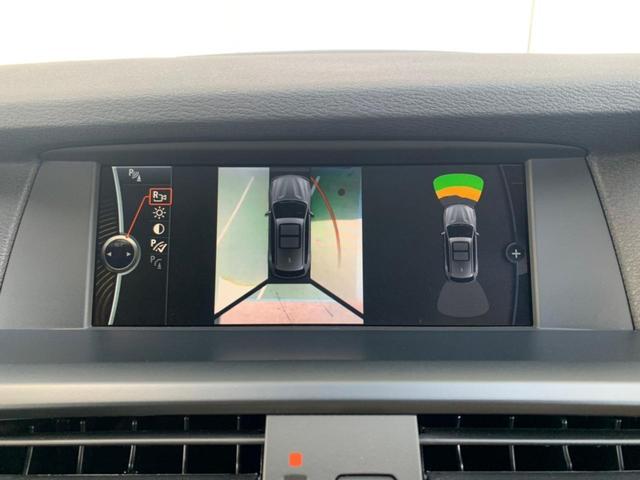 「BMW」「X3」「SUV・クロカン」「埼玉県」の中古車35