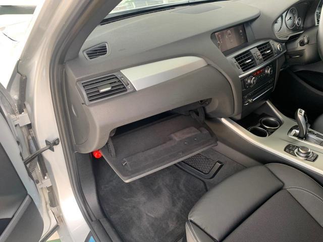 「BMW」「X3」「SUV・クロカン」「埼玉県」の中古車44