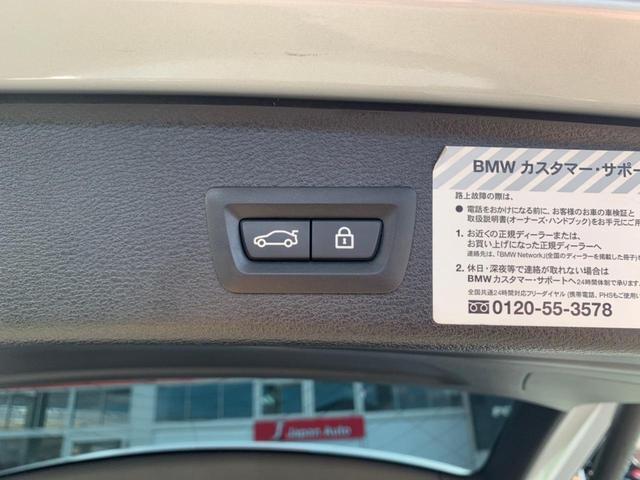 「BMW」「X3」「SUV・クロカン」「埼玉県」の中古車57