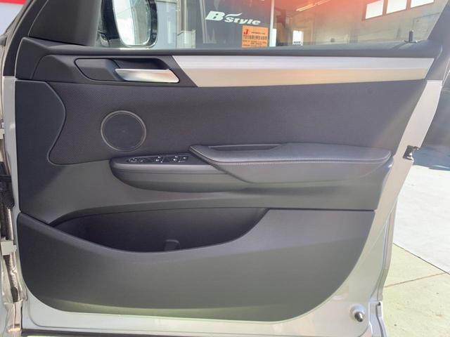 「BMW」「X3」「SUV・クロカン」「埼玉県」の中古車59
