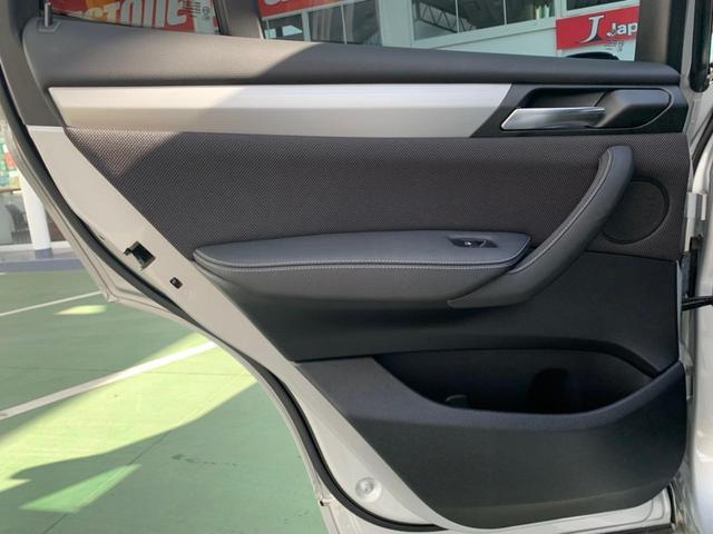 「BMW」「X3」「SUV・クロカン」「埼玉県」の中古車62
