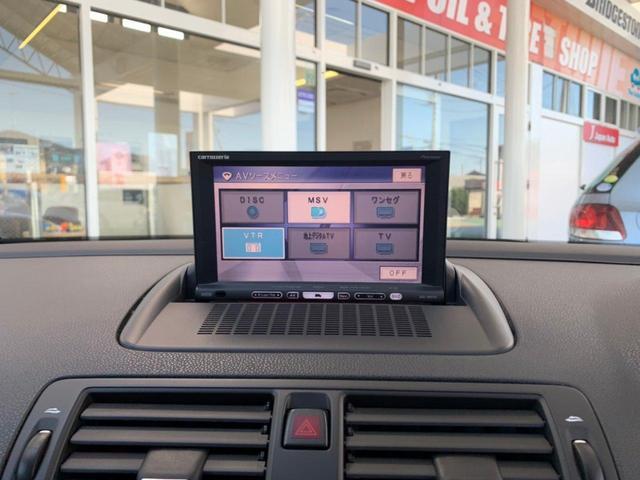 「ボルボ」「ボルボ V50」「ステーションワゴン」「埼玉県」の中古車30
