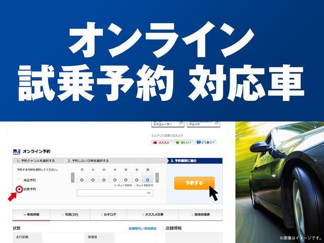 「ホンダ」「シャトル」「ステーションワゴン」「埼玉県」の中古車65