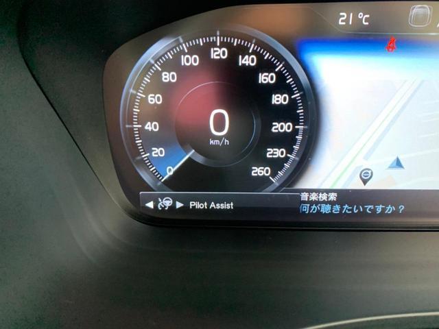 「ボルボ」「S90」「セダン」「埼玉県」の中古車25