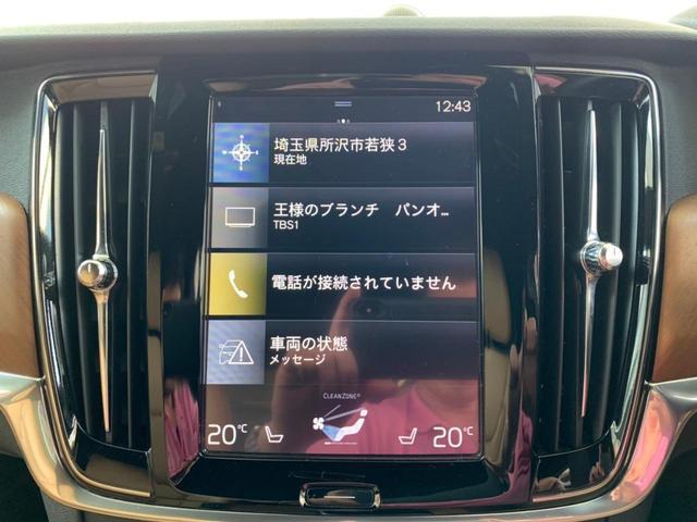 「ボルボ」「S90」「セダン」「埼玉県」の中古車30