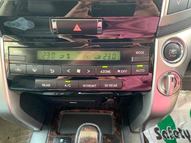 「トヨタ」「ランドクルーザー」「SUV・クロカン」「埼玉県」の中古車39