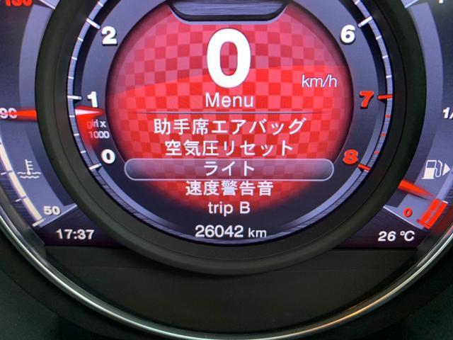 「アバルト」「595C」「コンパクトカー」「埼玉県」の中古車38