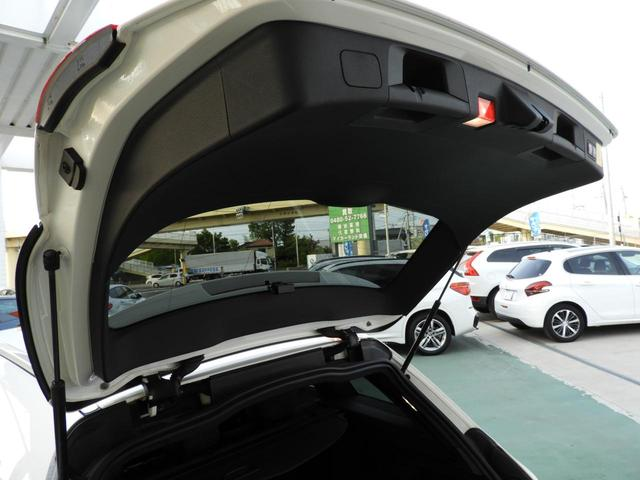 C180 ステーションワゴン スポーツ ヘッドアップディスプレイ 黒革パワーシート シートヒータ パワーバックドア(11枚目)