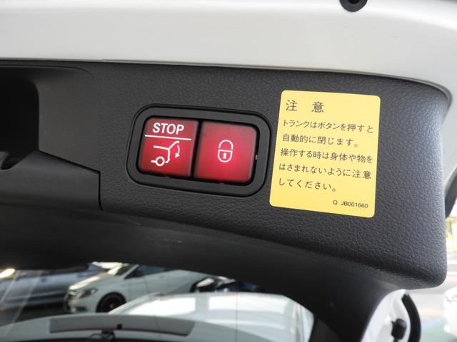 C180 ステーションワゴン スポーツ ヘッドアップディスプレイ 黒革パワーシート シートヒータ パワーバックドア(12枚目)