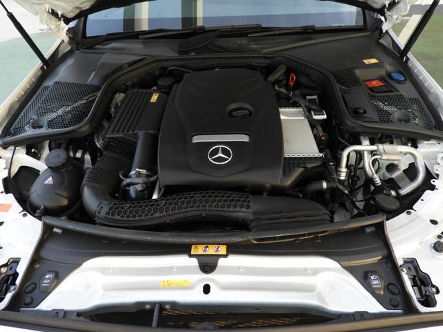 C180 ステーションワゴン スポーツ ヘッドアップディスプレイ 黒革パワーシート シートヒータ パワーバックドア(32枚目)