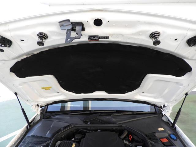 C180 ステーションワゴン スポーツ ヘッドアップディスプレイ 黒革パワーシート シートヒータ パワーバックドア(33枚目)