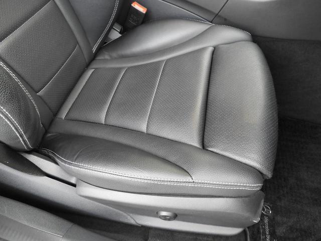 C180 ステーションワゴン スポーツ ヘッドアップディスプレイ 黒革パワーシート シートヒータ パワーバックドア(40枚目)