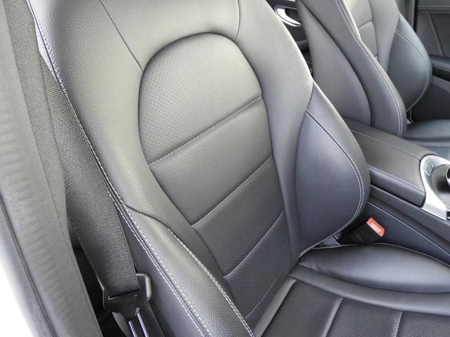 C180 ステーションワゴン スポーツ ヘッドアップディスプレイ 黒革パワーシート シートヒータ パワーバックドア(41枚目)