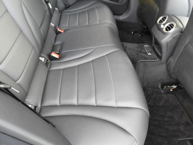 C180 ステーションワゴン スポーツ ヘッドアップディスプレイ 黒革パワーシート シートヒータ パワーバックドア(42枚目)