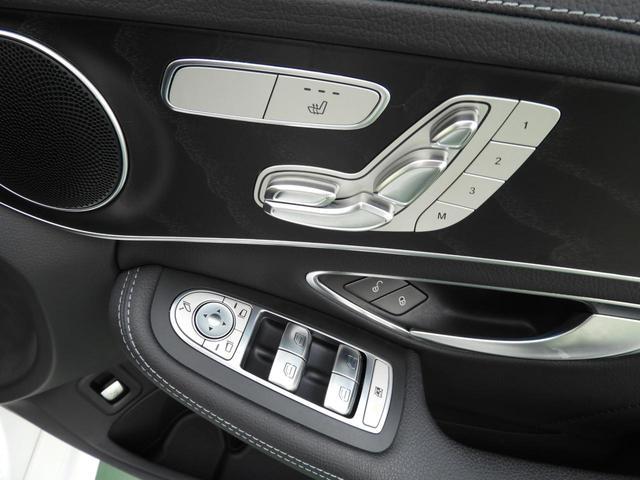 C180 ステーションワゴン スポーツ ヘッドアップディスプレイ 黒革パワーシート シートヒータ パワーバックドア(45枚目)