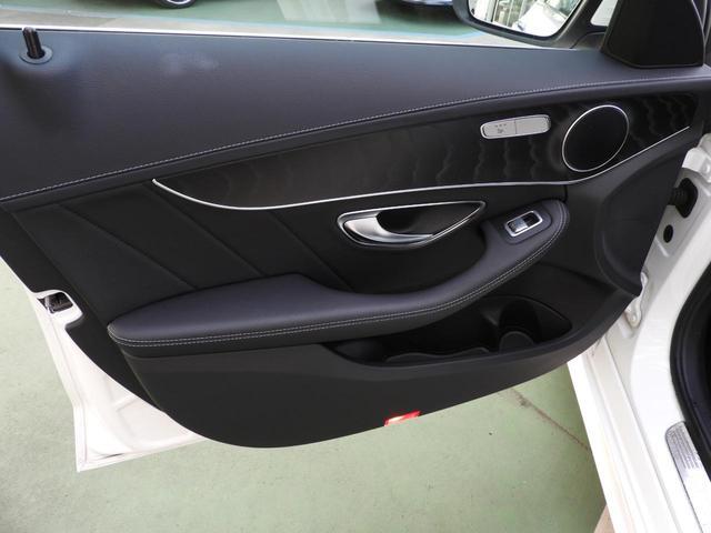 C180 ステーションワゴン スポーツ ヘッドアップディスプレイ 黒革パワーシート シートヒータ パワーバックドア(47枚目)