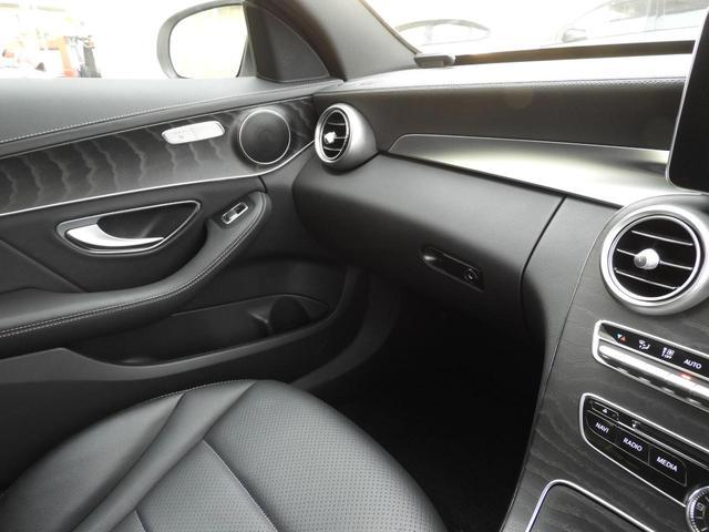 C180 ステーションワゴン スポーツ ヘッドアップディスプレイ 黒革パワーシート シートヒータ パワーバックドア(62枚目)