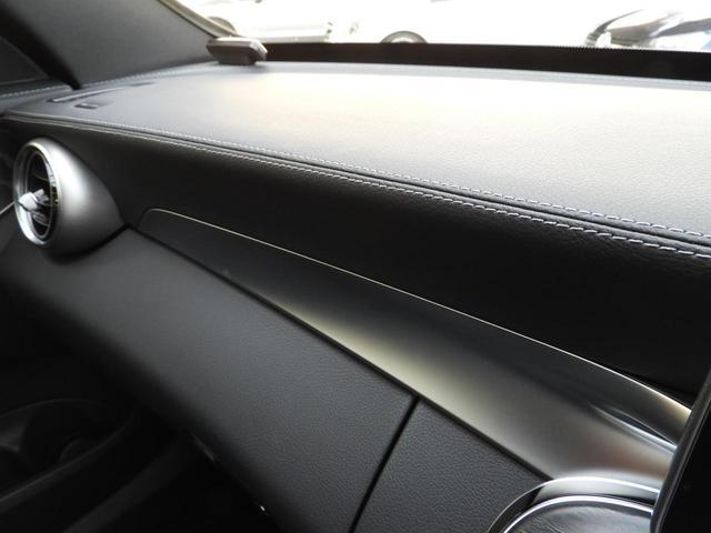 C180 ステーションワゴン スポーツ ヘッドアップディスプレイ 黒革パワーシート シートヒータ パワーバックドア(72枚目)