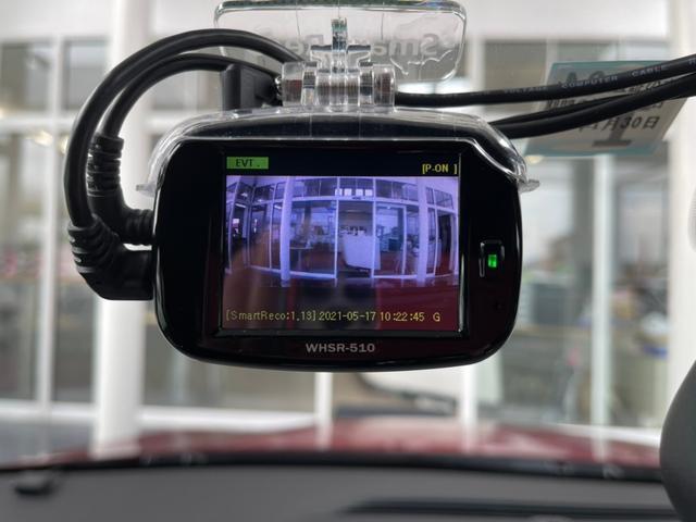 GTライン ブルーHDi ワンオーナー アダプティブ・クルーズ・コントロール 純正ナビ テレビ バックカメラ ETC(29枚目)