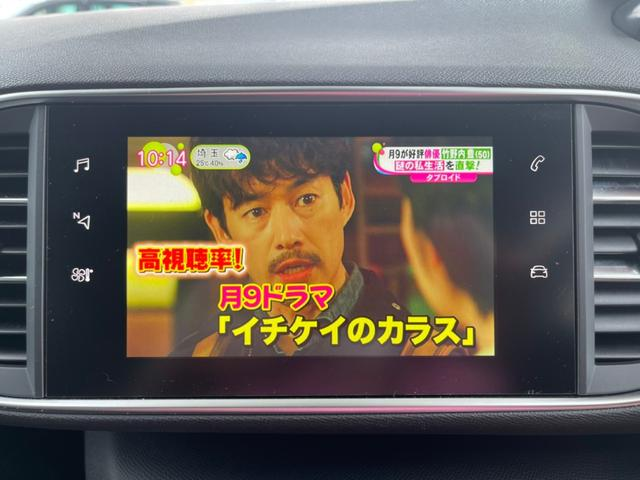 GTライン ブルーHDi ワンオーナー アダプティブ・クルーズ・コントロール 純正ナビ テレビ バックカメラ ETC(34枚目)