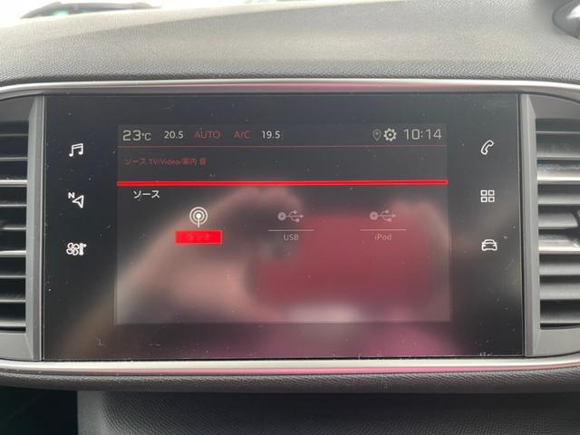 GTライン ブルーHDi ワンオーナー アダプティブ・クルーズ・コントロール 純正ナビ テレビ バックカメラ ETC(35枚目)