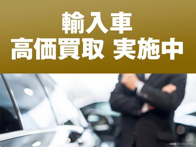 GTライン ブルーHDi ワンオーナー アダプティブ・クルーズ・コントロール 純正ナビ テレビ バックカメラ ETC(80枚目)