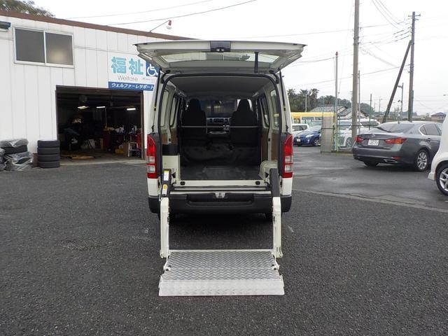 ロングDX トヨタ車体 リアリフト300kg(5枚目)