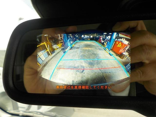 DX GLパッケージ Wエアコン 新品ナビTV(9枚目)